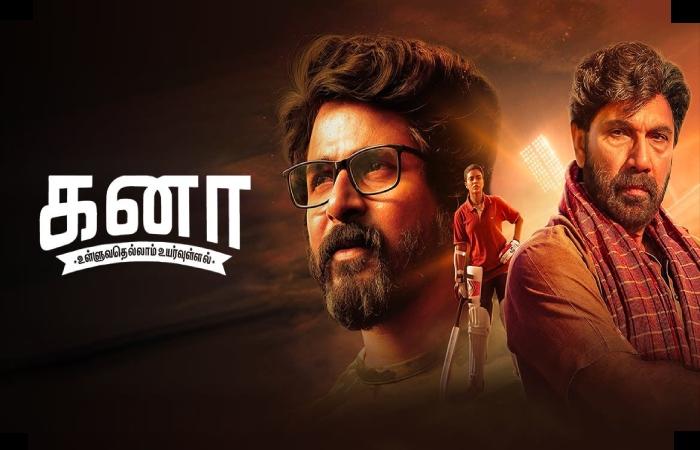 Kanaa Tamil Movie Download Hd